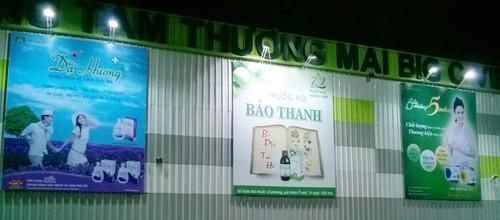 quảng cáo pano tại tttm big c